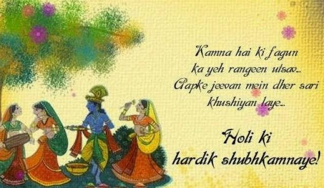 happy holi wishes 2020,happy holi wishes in hindi,professional holi wishes,happy holi wishes whatsapp,holi wishes in hindi for wife,holi 2020 wishes hindi,wishes for happy holi,happy holi wishes,happy holi wishes quotes,wish you happy holi,happy holi wishes in english