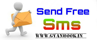 10 Website free sms send karne ke liye