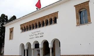 وزارة التربية الوطنية تؤجل الدخول المدرسي إلى فاتح أكتوبر