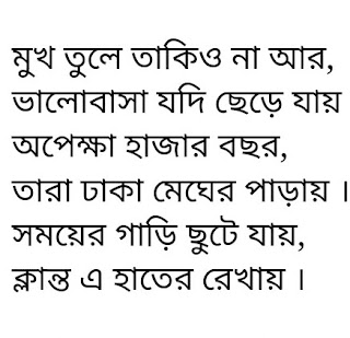 Mukh Tule Takiyo Na Aar Lyrics