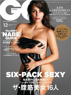 [雑誌] GQ JAPAN 2016 12月号, manga, download, free