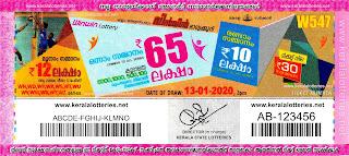 "Keralalotteries.net, ""kerala lottery result 13 1 2020 Win Win W 547"", kerala lottery result 13-1-2020, win win lottery results, kerala lottery result today win win, win win lottery result, kerala lottery result win win today, kerala lottery win win today result, win winkerala lottery result, win win lottery W 547 results 13-1-2020, win win lottery w-547, live win win lottery W-547, 13.1.2020, win win lottery, kerala lottery today result win win, win win lottery (W-547) 13/01/2020, today win win lottery result, win win lottery today result 13-01-2020, win win lottery results today 13 1 2020, kerala lottery result 13.01.2020 win-win lottery w 547, win win lottery, win win lottery today result, win win lottery result yesterday, winwin lottery w-547, win win lottery 13.1.2020 today kerala lottery result win win, kerala lottery results today win win, win win lottery today, today lottery result win win, win win lottery result today, kerala lottery result live, kerala lottery bumper result, kerala lottery result yesterday, kerala lottery result today, kerala online lottery results, kerala lottery draw, kerala lottery results, kerala state lottery today, kerala lottare, kerala lottery result, lottery today, kerala lottery today draw result, kerala lottery online purchase, kerala lottery online buy, buy kerala lottery online, kerala lottery tomorrow prediction lucky winning guessing number, kerala lottery, kl result,  yesterday lottery results, lotteries results, keralalotteries, kerala lottery, keralalotteryresult, kerala lottery result, kerala lottery result live, kerala lottery today, kerala lottery result today, kerala lottery ticket picture"