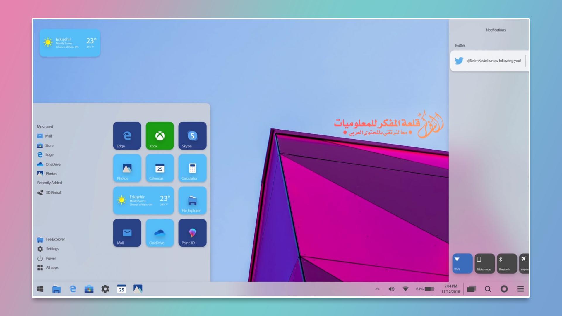 تحميل وتثبيت ويندوز 11 Windows IOS مجانا 2022 ايزو الاصلية برابط مباشر