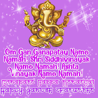 happy ganesh chaturthi images in english download