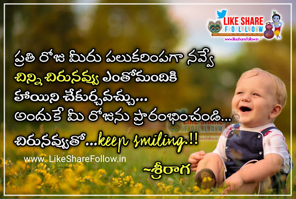 Fresh good morning inspirational thoughts telugu quotes online