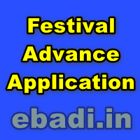 Festival Advance Application and instructions