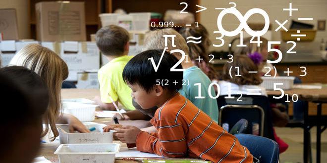 البدائل البيدغوجية الحديثة و اثرها في تنمية التفكير الرياضي عند الاطفال