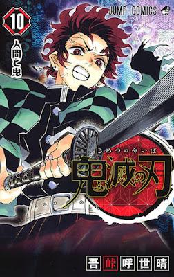 鬼滅の刃 コミックス 第10巻   吾峠呼世晴(Koyoharu Gotōge)   Demon Slayer Volumes   Hello Anime !