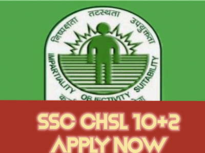 SSC CHSL 10+2 Recruitment for LDC Assistant Eligibility, Apply,Details
