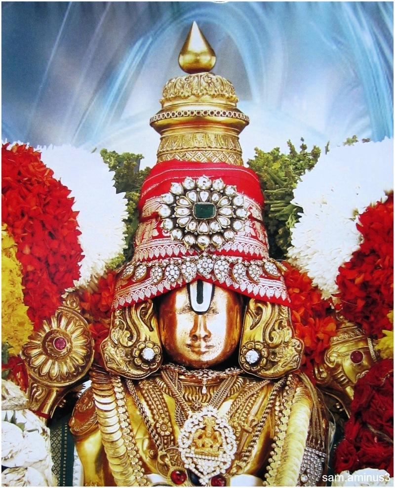 వరాహపురాణంలో వేంకటాచల విశేషాలు - Varahaporanam, Venkatachalam