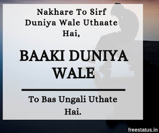 Nakhare-To Sirf-Duniya-Wale-Uthaate-Hai - Attitude-Shyari
