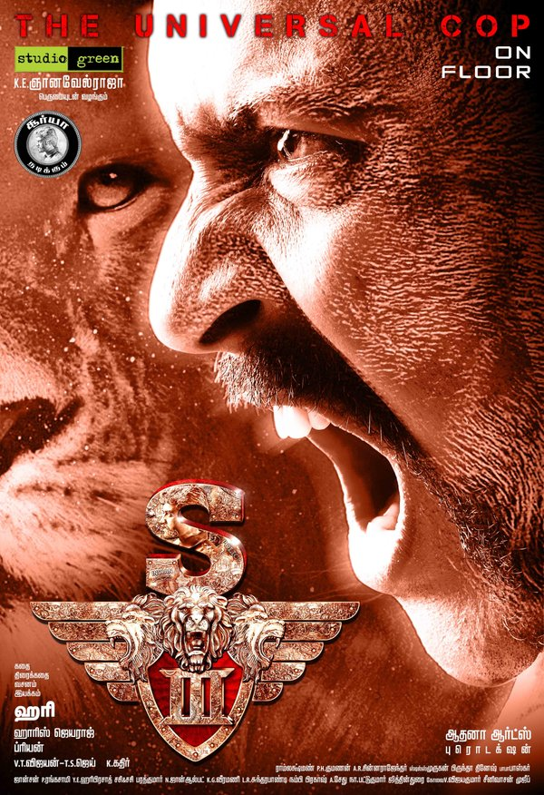 Suriya's Singam 3 Tamil Movie First Look Posters