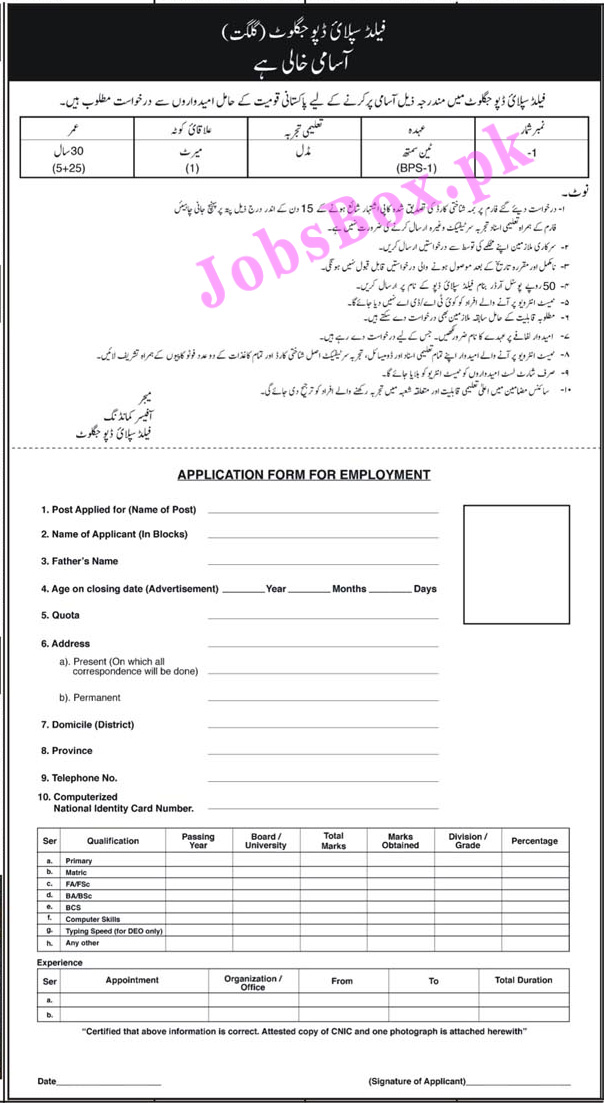 Latest Pakistan Army Field Supply Depot Jaglot Jobs 2021