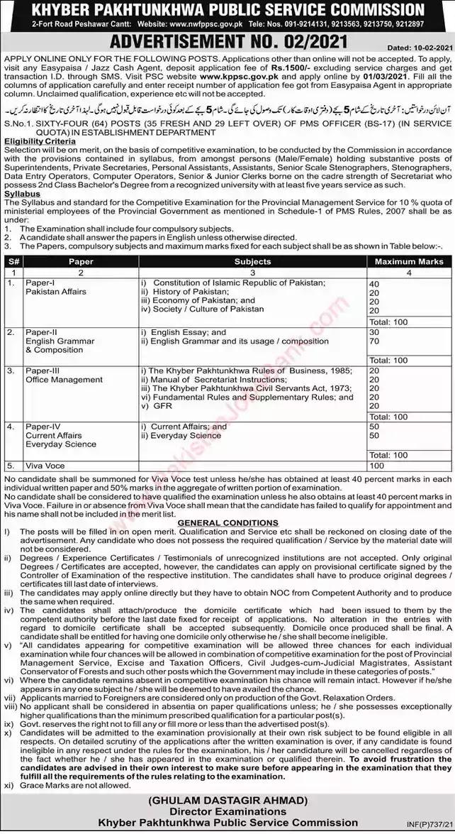 Latest Jobs in Pakistan in PMS Officer Jobs in Establishment Department KPK Jobs 2021