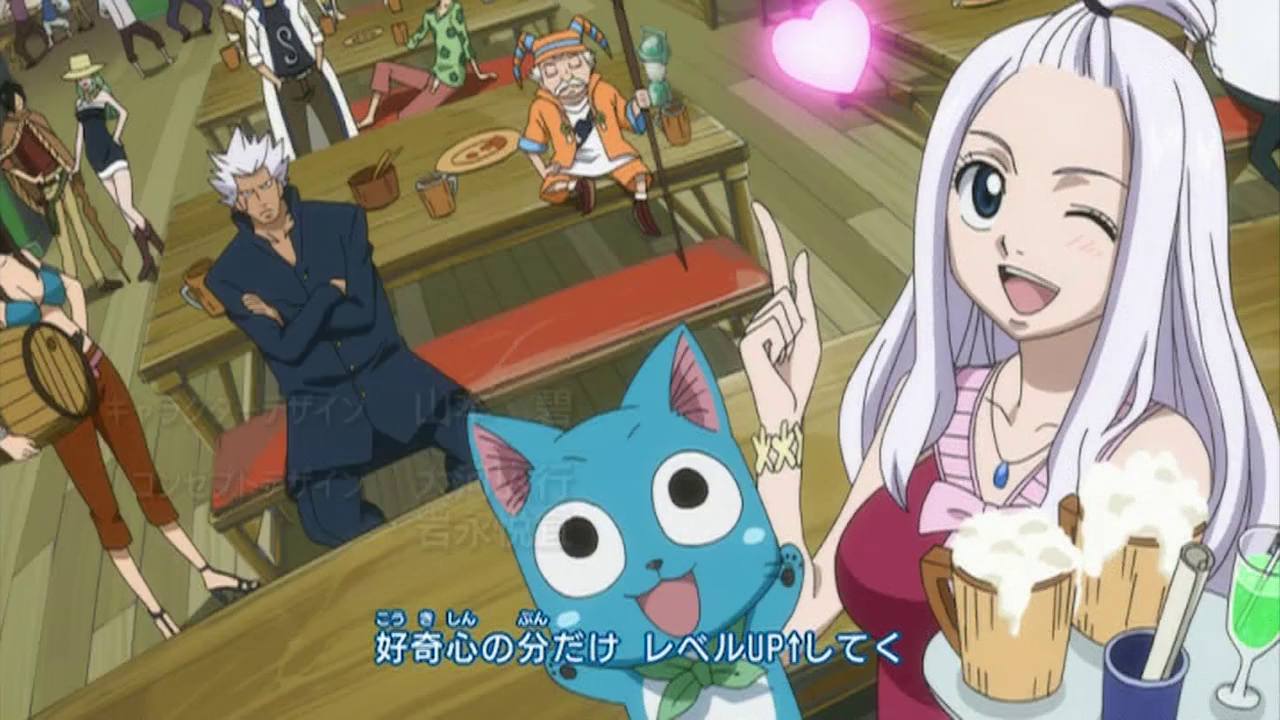 Fairy Tail Images Fairy Tail Guild Zerochan has 137 mirajane strauss anime images, wallpapers, hd wallpapers, android/iphone wallpapers, fanart, screenshots, facebook covers mirajane strauss is a character from fairy tail. fairy tail images フェアリーテイル blogger