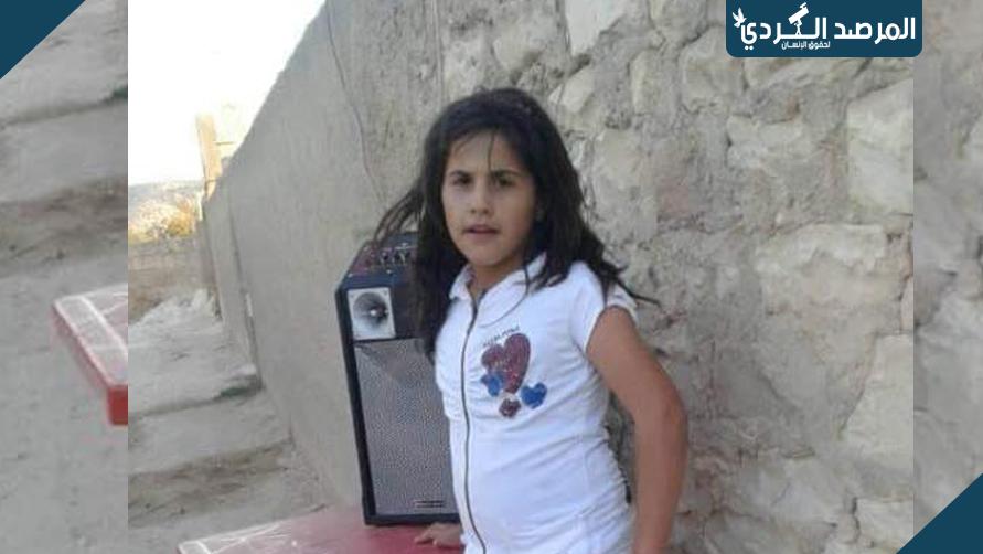 انفجار لغم في قرية خوزيانا يتسبب في مقتل فتاة تبلغ 13 عاما