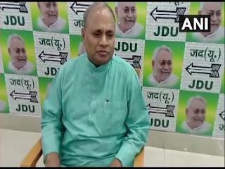 jdu-appoint-officials