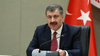 كورونا..وزير الصحة التركي يعلن عن ارتفاع أعداد المصابين والوفياة