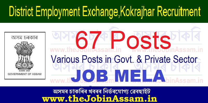 District Employment Exchange,Kokrajhar recruitment 2021: