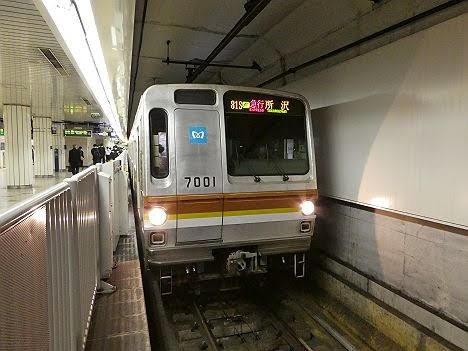 【ダイヤ改正で新登場!】廃車マジかの7000系 F急行 所沢行き1