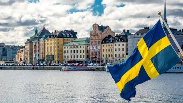 منحة مقدمة من جامعة أوميا لدراسة الماجستير في السويد (ممولة بالكامل )