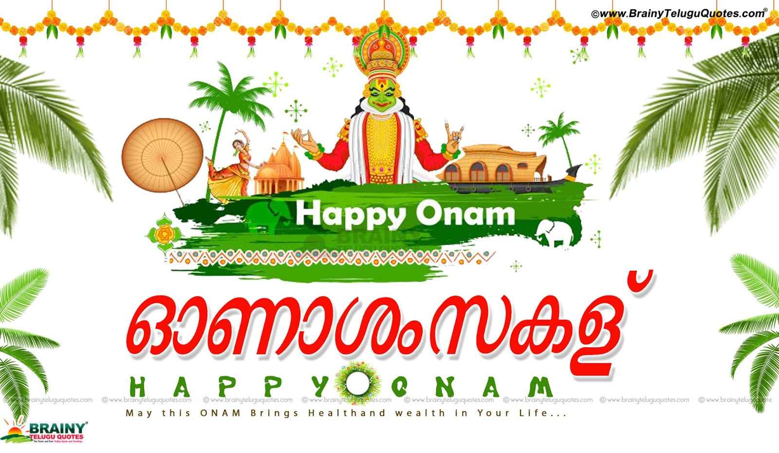 Beautiful Quotes And Pictures About Onam Awesome Quotations And