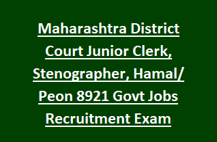 Maharashtra District Court Junior Clerk, Stenographer, Hamal Peon 8921 Govt Jobs Recruitment Exam Notification 2018