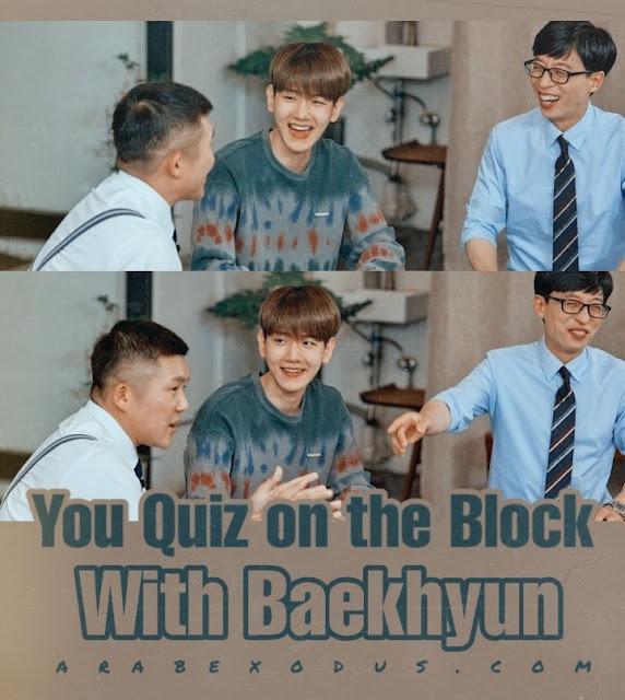 Yoo Quiz On The Block,Baekhyun,exo,exoengsub