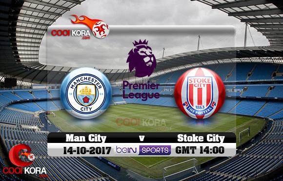 مشاهدة مباراة مانشستر سيتي وستوك سيتي اليوم 14-10-2017 في الدوري الإنجليزي