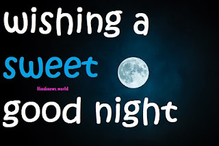 wishing good night