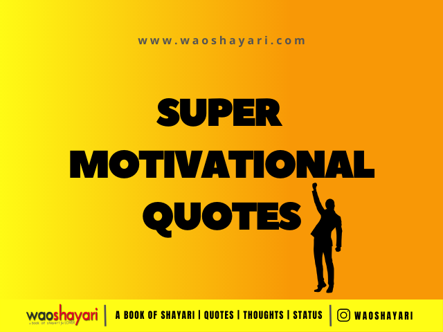 Super motivational quotes for work success english 2020