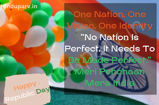 Republic Day Animated Cards