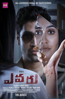 Evaru 2019 Telugu Full Movie DVDrip Download Kickass Torrent