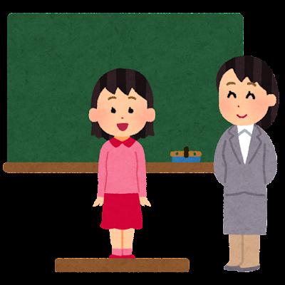 教壇で発表する生徒のイラスト(女の子)