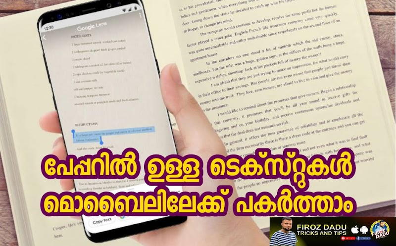 Copy Text On Screen Android App