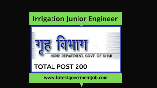 latest-govt-jobs, bihar-irrigation-je,