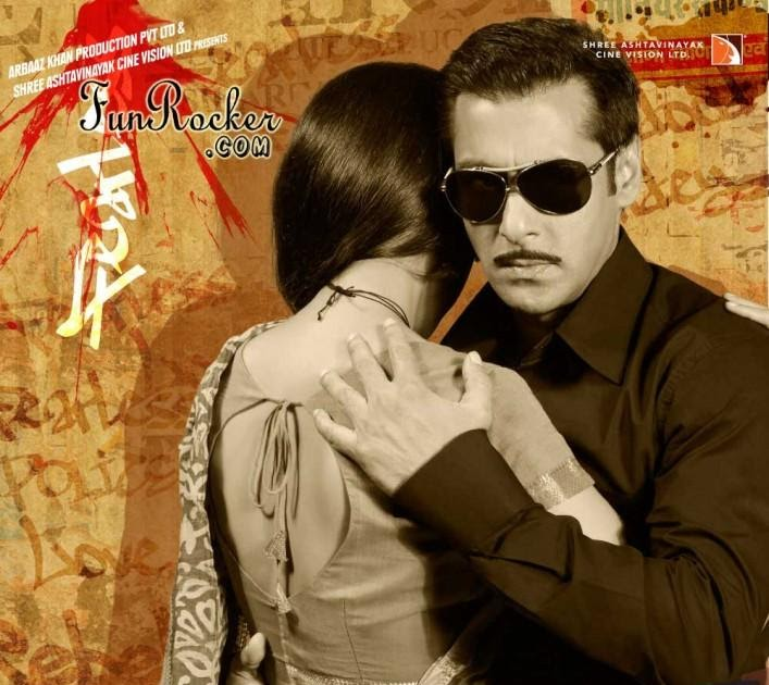 Hindi Romantic Maseup Song Download: 88mp3.blogspot.com--Bollywood Songs Download Best Indian
