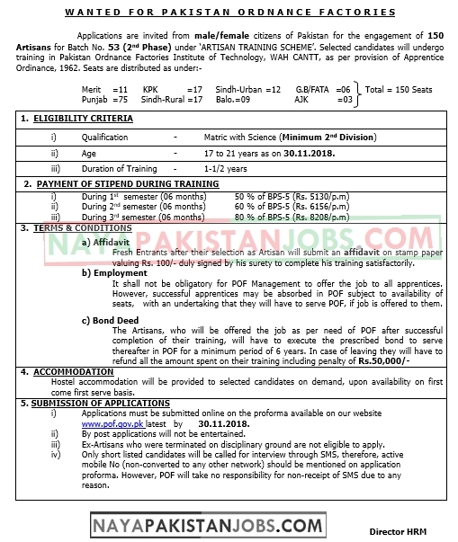 POF Artisan Training Scheme, POF Wah Jobs Nov 2018 pof.gov.pk