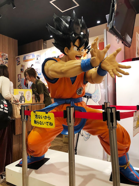 Jump Shop Asakusa