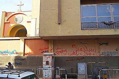 Islamic , Christian + Thug : 30 June -Another graffiti in Assuit