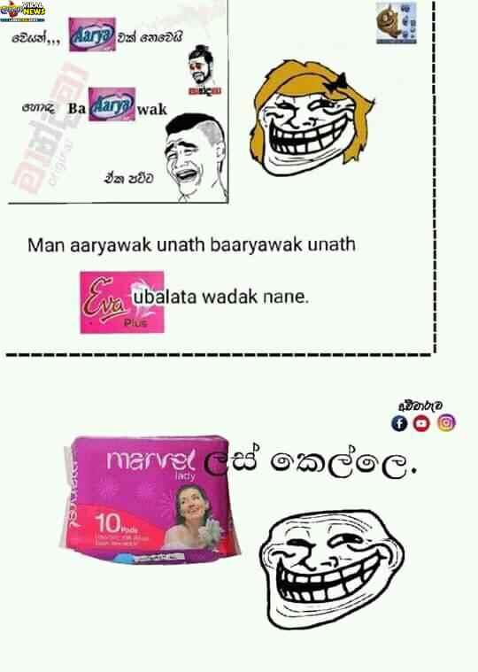 Famous Logo With Sentences [Funny Sinhala Post] 9