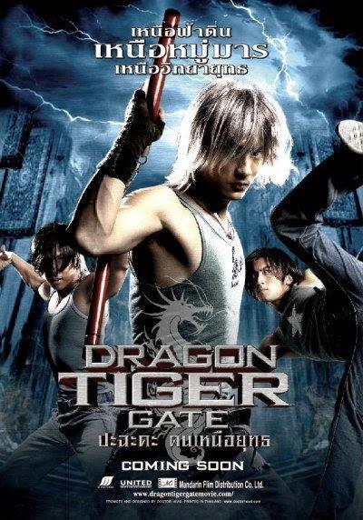 Dragon Tiger Gate ปะฉะดะ คนเหนือยุทธ [HD][พากย์ไทย]