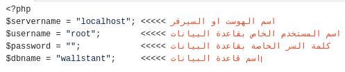 سكربت موقع تواصل اجتماعي مجاني يدعم العربية ومفتوح المصدر