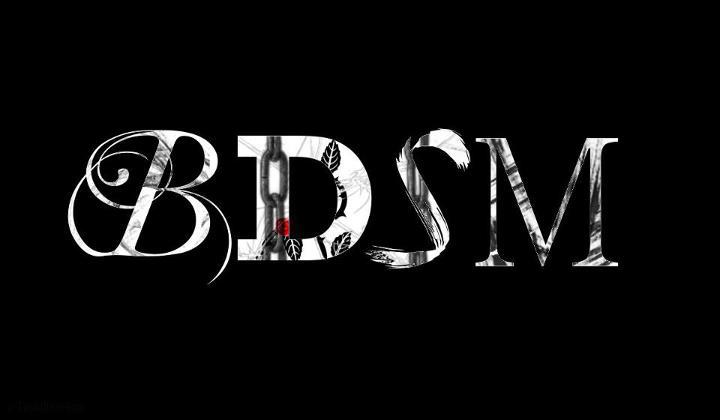 BDSM Unveiled - non fiction educational book