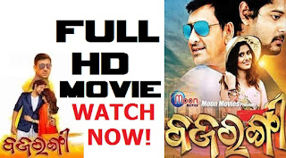 bajarangi odia film online streaming