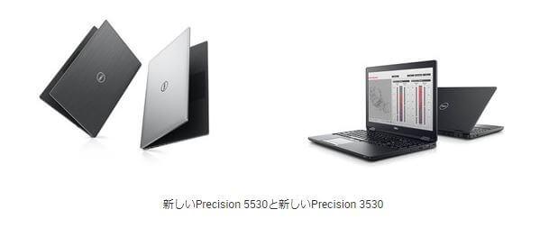Precision 5530 Precision 3530
