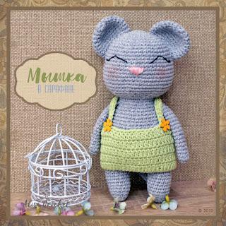 crochet вязаная крючком мышка в сарафане #мышка_от_иришки #мышка #mouse #amigurumi #toy