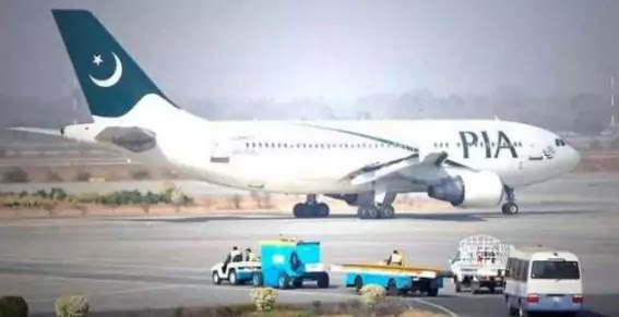 The emergency door of the PIA plane opened, the screams of the passengers