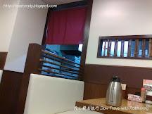日本便宜連鎖餐廳4 街かど屋