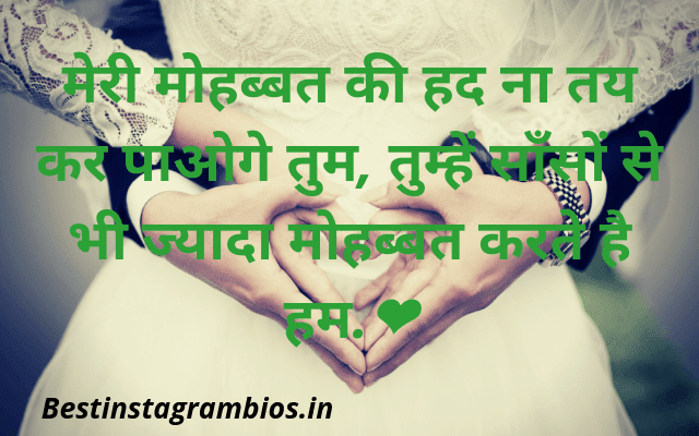 Dp for Whatsapp lover, whatsapp Love Dp, Romantic Dp for Whatsapp